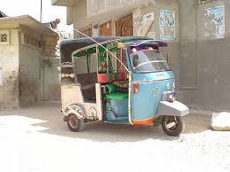 Hash In A Rickshaw