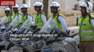 Oman Police Seize 66 Kilos Of Hash