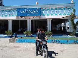 Pakistan: Five Lakki Marwat policemen held for corruption