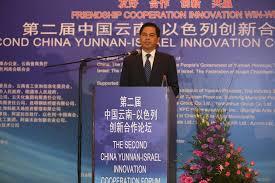 Israel, Yunnan plan hemp tech initiative