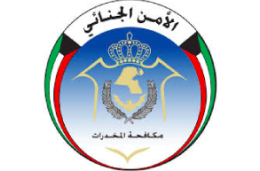 Kuwait: Busted For Receiving 1.25 kg Of Hash From Europe Hidden In Sweets